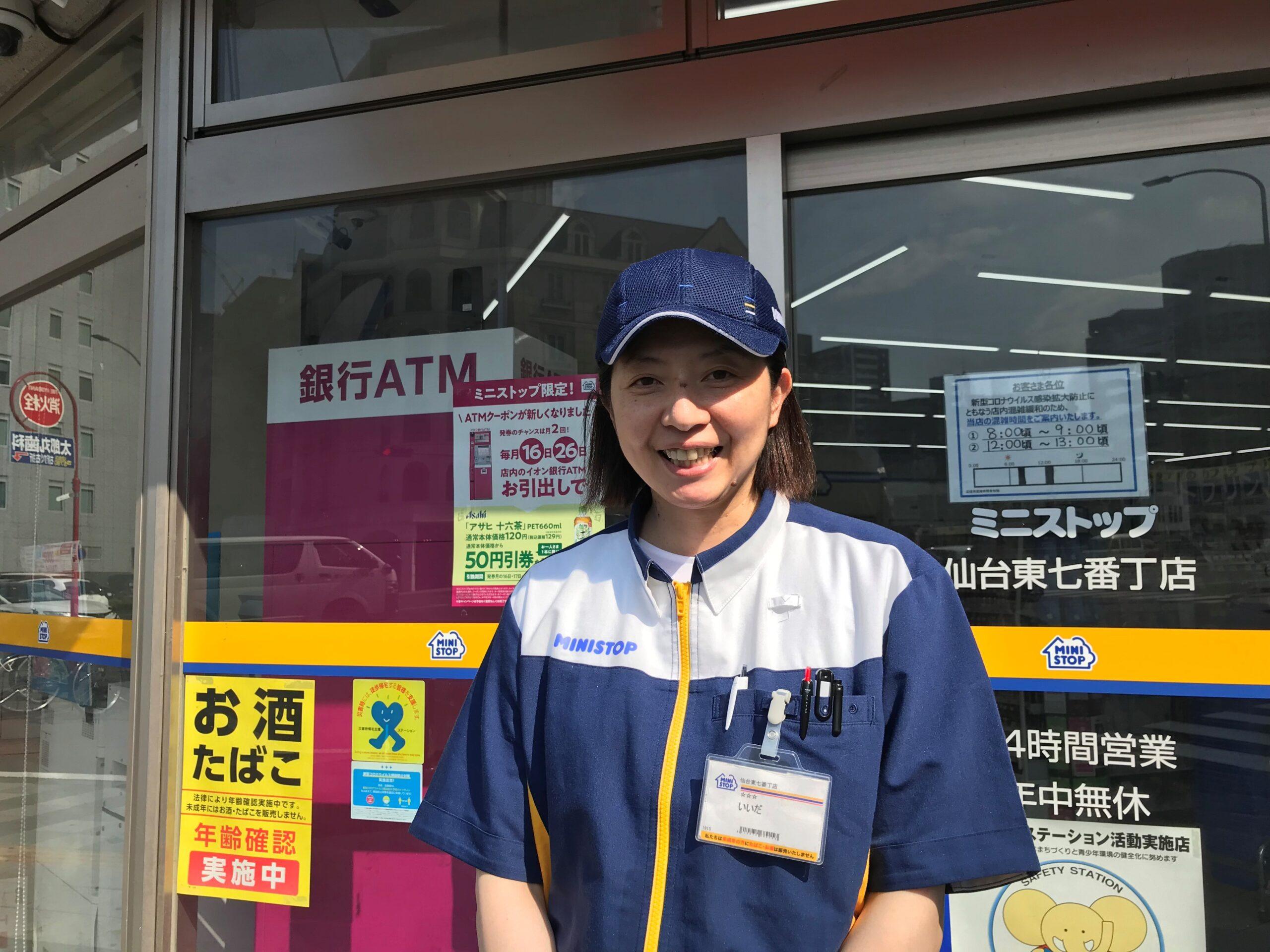 飯田 咲子